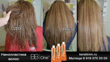 Аминокислотное био-протеиновое выпрямление волос