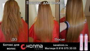 Ботокс волос Мытищи