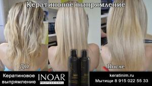 Лучший кератиновый состав для волос